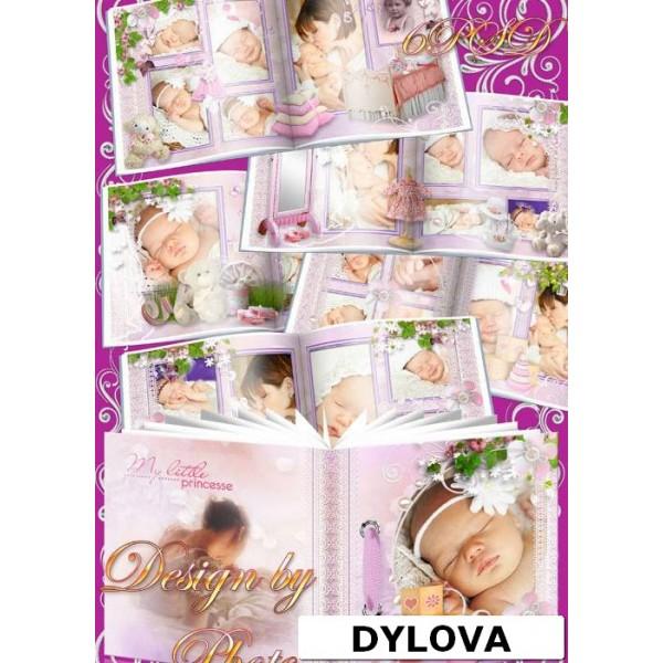Baby Girl With Toy Photo Album