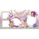 Elephant Birthday Photo Album