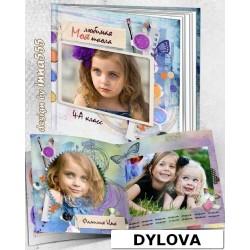 Kids and School Photo Album