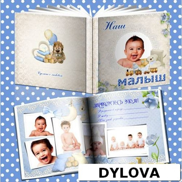 Baby Blue Dot Photo Album