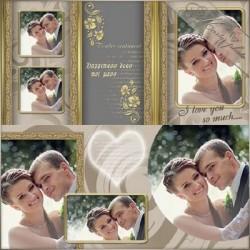 Love Gold and Beige Photo Album