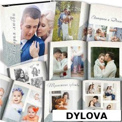 Stylish Love Photo Album