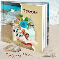 Greece Travel Photo Album
